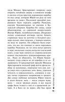 Обратная сила. Том 2. 1965 - 1982 (м) — фото, картинка — 15