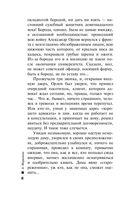 Обратная сила. Том 2. 1965 - 1982 (м) — фото, картинка — 8