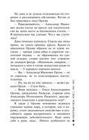 Обратная сила. Том 2. 1965 - 1982 (м) — фото, картинка — 9