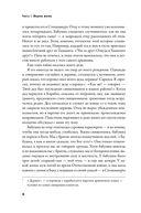 Жизнь и свобода. Автобиография экс-президента Армении и Карабаха — фото, картинка — 12
