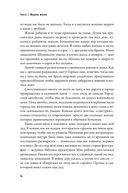 Жизнь и свобода. Автобиография экс-президента Армении и Карабаха — фото, картинка — 10