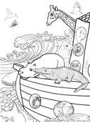 Дикие животные. Раскраска-антистресс для творчества и вдохновения — фото, картинка — 4