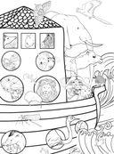 Дикие животные. Раскраска-антистресс для творчества и вдохновения — фото, картинка — 5