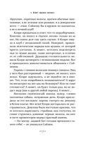 Город Костей — фото, картинка — 11