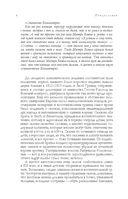 Сказки братьев Гримм. Полное собрание в одном томе — фото, картинка — 5