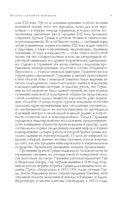 Сказки братьев Гримм. Полное собрание в одном томе — фото, картинка — 8