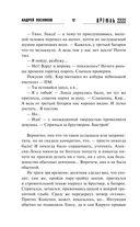 Кремль 2222. Кронштадт — фото, картинка — 11