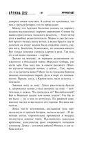 Кремль 2222. Кронштадт — фото, картинка — 12