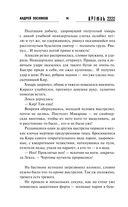 Кремль 2222. Кронштадт — фото, картинка — 13