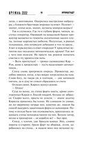 Кремль 2222. Кронштадт — фото, картинка — 14