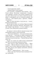 Кремль 2222. Кронштадт — фото, картинка — 7