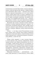 Кремль 2222. Кронштадт — фото, картинка — 9