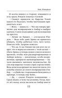 Знак Единорога (м) — фото, картинка — 12