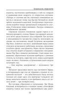 Туманность Андромеды — фото, картинка — 12