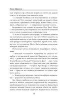 Туманность Андромеды — фото, картинка — 13