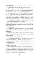 Туманность Андромеды — фото, картинка — 5