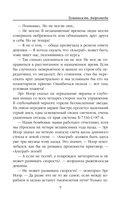 Туманность Андромеды — фото, картинка — 6
