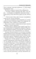 Туманность Андромеды — фото, картинка — 8