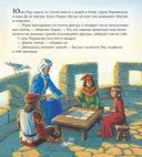 Сэр Периметр и тайна острова Иметр — фото, картинка — 2