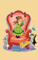 Баба-Яга и другие сказки — фото, картинка — 4