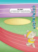 Слонёнок Биг — фото, картинка — 4