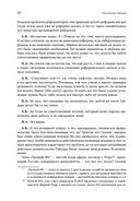 Революция Гайдара. История реформ 90-х из первых рук — фото, картинка — 12