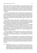 Революция Гайдара. История реформ 90-х из первых рук — фото, картинка — 13