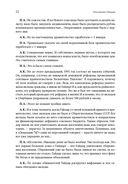 Революция Гайдара. История реформ 90-х из первых рук — фото, картинка — 14