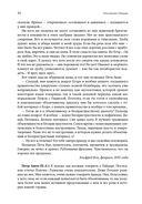 Революция Гайдара. История реформ 90-х из первых рук — фото, картинка — 8