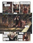 Единорог. Темные воды Венеции. День крещения. Том 2 — фото, картинка — 3