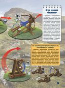 Большая энциклопедия юного техника — фото, картинка — 11