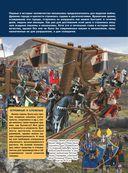 Большая энциклопедия юного техника — фото, картинка — 9
