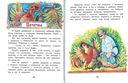 Русские сказки (комплект из 3-х книг) — фото, картинка — 1