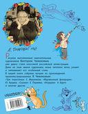 Хорошие стихи и сказки в рисунках В. Чижикова — фото, картинка — 9