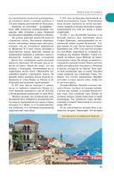 Прогулки по Черногории — фото, картинка — 13
