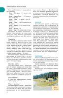 Прогулки по Черногории — фото, картинка — 8