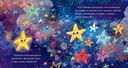 Звёзды — фото, картинка — 2
