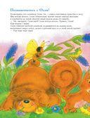 301 история о забавных слонах — фото, картинка — 2