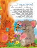 301 история о забавных слонах — фото, картинка — 5