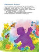 301 история о забавных слонах — фото, картинка — 8