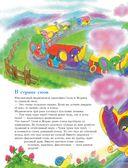 301 история о забавных слонах — фото, картинка — 10