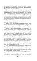 Вдох-выдох — фото, картинка — 12