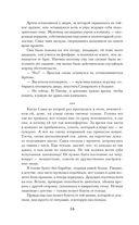 Вдох-выдох — фото, картинка — 15