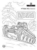 World of Tanks. Раскраска. Техника Германии и Японии — фото, картинка — 2
