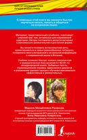 Базовый курс испанского языка (+ CD) — фото, картинка — 15