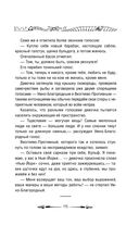 Астровитянка. Космический Маугли — фото, картинка — 15