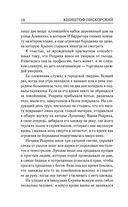 Тенеграф — фото, картинка — 14