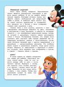 Развиваем мышление и речь: для детей от 4 лет — фото, картинка — 3