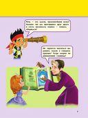 Развиваем мышление и речь: для детей от 4 лет — фото, картинка — 5