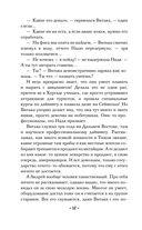 Призрак черного озера — фото, картинка — 11